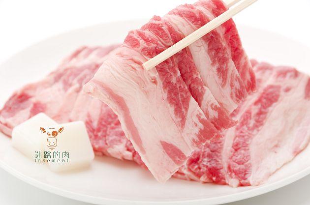 台灣黑豬五花肉片 2