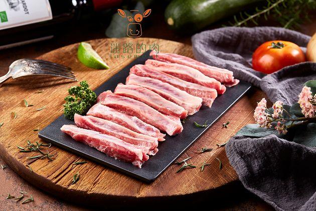 台灣豬肋條 1