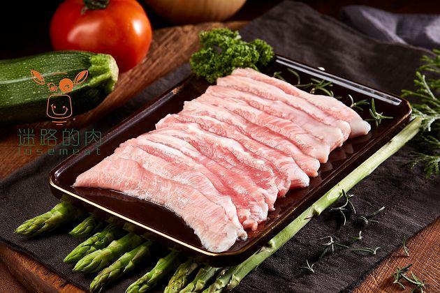 頂級台灣松阪豬 多件優惠 1